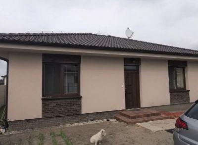Krásny zariadený 3-izbový rodinný dom s prekrytou terasou