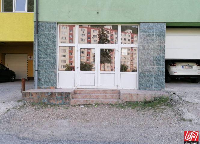 iné - Nová Baňa - Fotografia 1