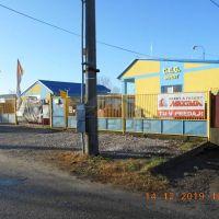 Polyfunkčný objekt, Hurbanovo, 9163 m², Pôvodný stav