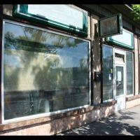 Kancelárie, Bánovce nad Bebravou, 30 m², Kompletná rekonštrukcia