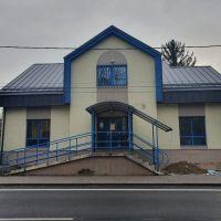Polyfunkčný objekt, Nováky, 308 m², Čiastočná rekonštrukcia