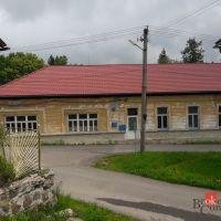 Polyfunkčný objekt, Kunešov, 370 m², Čiastočná rekonštrukcia