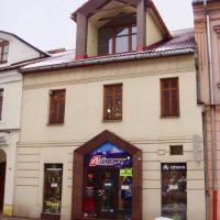 Polyfunkčný objekt, Žilina, 358 m², Kompletná rekonštrukcia