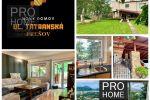 Rodinný dom - Prešov - Fotografia 14
