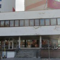 Polyfunkčný objekt, Bratislava-Petržalka, 571 m², Čiastočná rekonštrukcia