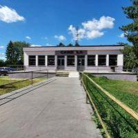 Polyfunkčný objekt, Ducové, 191 m², Pôvodný stav