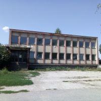 Administratívna budova, Tvrdošovce, 688 m², Pôvodný stav