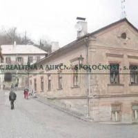 Pre rodinné domy, Banská Štiavnica, 790 m²