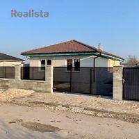 Rodinný dom, Lehnice, 102.70 m², Vo výstavbe