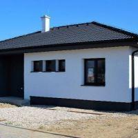 Rodinný dom, Šúrovce, 548 m², Novostavba