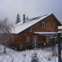Rodinný dom, Michalová, 253 m², Novostavba