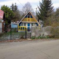Chata, Mošovce, 80 m², Novostavba
