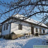 Chata, Lipovník, 67 m², Pôvodný stav