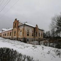 Rodinný dom, Šahy, 425 m², Pôvodný stav