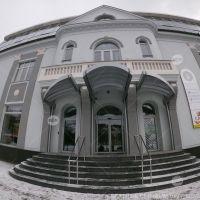 Kancelárie, Žilina, 96 m², Pôvodný stav