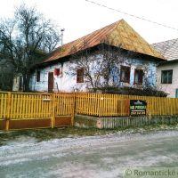 Chata, Jakovany, 50 m², Pôvodný stav