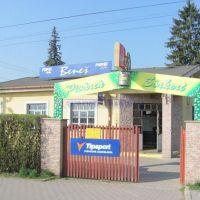 Iný komerčný objekt, Fiľakovo, 177 m², Pôvodný stav