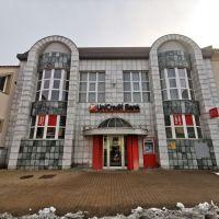 Administratívna budova, Lučenec, 644 m², Pôvodný stav