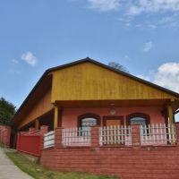 Rodinný dom, Podvysoká, 105 m², Čiastočná rekonštrukcia