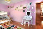 3 izbový byt - Bratislava-Karlova Ves - Fotografia 10