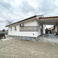 Rodinný dom, Komárno, 82 m², Pôvodný stav
