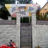 Chalupa, rekreačný domček, Michalovce, 180 m², Vo výstavbe