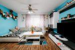 2 izbový byt - Fiľakovo - Fotografia 10