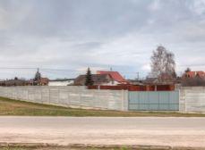 Sládkovičovo, Mlynská (GA): Predaj stavebného pozemku 800m2 pre výstvb. RD. Všetky siete. Intravilán