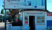 Prenajmeme priestor na prevádzku rýchleho občerstvenia na frekventovanej Trstínskej ceste v Trnave